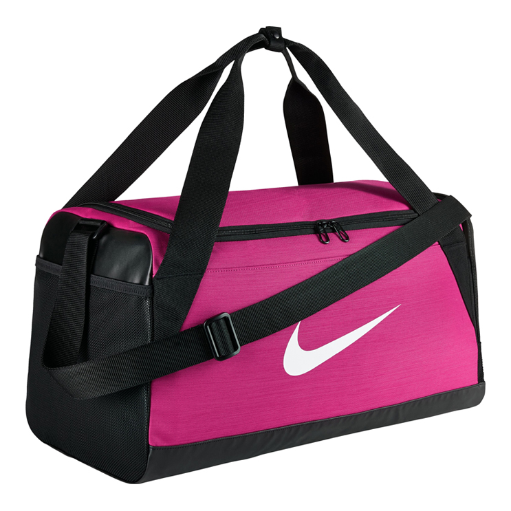 Nike Brasilia (Small) Training Duffel Bag - Atlantic Sportswear 906d83610140f