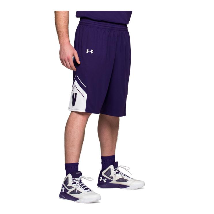 dba8dc4db Under Armour Stock Crunch Time Shorts - Atlantic Sportswear